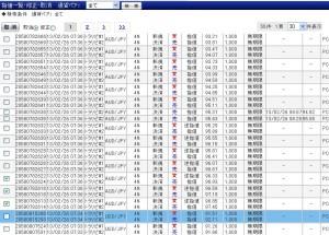201302226_AUDJPY_shusei1