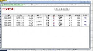 20130226_AUDJPY_shusei2